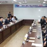 대전시 30만개 일자리 창출 방안에 지역 중소기업 냉담