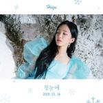 헤이즈, 9개월 만의 신곡 '첫눈에'로 컴백