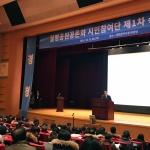 대전 월평공원 민간특례사업 가늠 '공론화위' 재가동…찬반 양측 팽팽한 대립