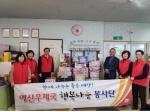 예산우체국 '행복배달 소원우체통' 행사