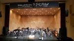 꿈꾸는 별들의 하모니…옥천여중 예다움 관악부 정기연주회
