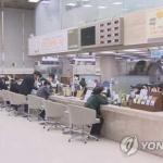 대전에 몰리는 '외지은행' 위태로운 지역 금융계