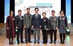 대전시 자원봉사가족 한마음대회 개최