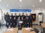 대전대 LINC+사업단, 은행동상점가상인회와 리빙랩 현판식