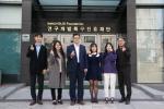 특구재단·KAIST, 2018 대덕특구 홍보대상 수상
