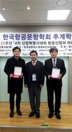 조환기 청주대 교수 '특별학술상'