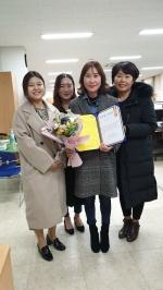 청주시 흥덕구 이은미 주무관 '공무원 친절상'