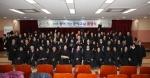 빛나는 졸업장을…태안군 2018 찾아가는 문해교실 졸업식