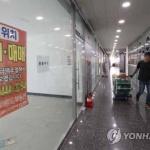 자영업 살아남기 힘들다…대전지역 경제 위기