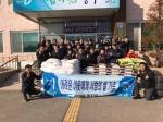 청주 강내복지회 사랑의 쌀·국수 기탁