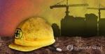 단양 광산서 폭약 설치하던 근로자 낙석에 깔려 숨져