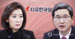한국, 김학용 vs 나경원…오늘 원내대표 선출