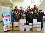 제천 로타리클럽, 영서동행정복지센터 생필품 기탁