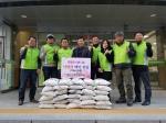 청주 발산기업인 협의회, 사랑의 쌀 기탁