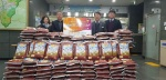 충북낙농농협 성화지점 사랑의 쌀 기탁