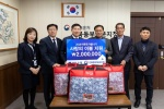 전북은행, 국가유공자·저소득층 따뜻한 이불 지원