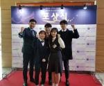 충주시 국제청소년성취포상제 여가부장관상 3관왕