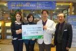 충주밝은안과, 초록우산 어린이재단에 후원금 200만원