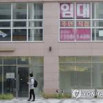 새 아파트 열기 대전 도안신도시 상가는 찬바람… 공실률 60%