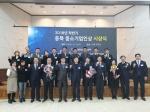 충북중기청, 2018년 하반기 중소기업인상 시상
