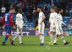 '디펜딩 챔프' 레알 마드리드, CSKA에 0-3 안방 대패 굴욕