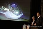 머스크 초고속 지하터널 '시카고 프로젝트', 환경평가 착수