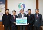 충주상공회의소, 시청 찾아 1000만원 상당 연탄 기탁