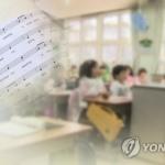 줄어만가는 대전 학생수…학교 이전·재배치 '절실'
