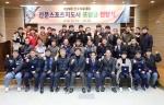 대전시체육회 전국체전 포상 2천만원