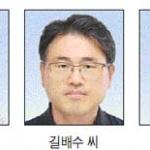 대전 경제·과학 발전 힘쓴 주인공들