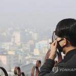 대전 5개구 중 대덕구 대기오염 '가장 심각'