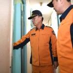 대전 일반주택 절반 불나면 초기대응 불가… 기초소방시설 구비 태부족