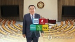 문의장-여야 5당 원내대표 회동…선거제·12월 임시국회 논의
