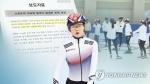 쇼트트랙 심석희, 17일 재판 출석…'코치 폭행 피해 진술'