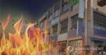 예산 수덕사 입구 상가 불…점포 4곳 태워(종합)