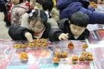 곶감 한가득… 영동곶감축제 성황리 막 내려