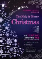 대전시립합창단 가족음악회 19일 대전예술의전당 아트홀