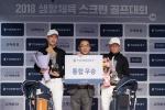 톨비스트 스크린골프 2차 단체부 이진호·김병규 팀 '통합 1위'