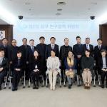 대전 서구, 인구정책 기본계획 수립 추진