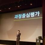 대전지역 초등학교 '일제식 평가' 폐지