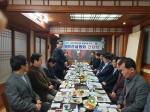 충북건설협회, 청주시와 지역건설활성화 위한 간담회