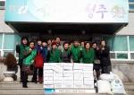 청주 오근장동 새마을지도자협·새마을부녀회 떡국떡 나눔