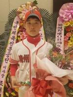올해 타율 0.514…청주고 최정원 '이명민 타격상'