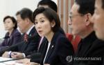 한국당, 오늘 의총…선거제 개혁·임시국회 현안 논의