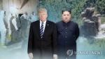 """美국무부 """"北 비핵화 빨리 이뤄질수록 제재도 빨리 해제"""""""