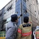 제천 화재 참사 1년 여전한 안전불감증… 제천시는 건물터 매입 계획