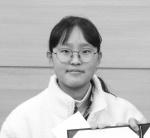 홍성여고 맹효주 '체육회장상'