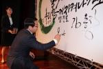 충남 서해안권 지자체 '미세먼지 해결' 손잡다
