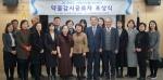 충남대병원 지역의약품안전센터 '교육·홍보 우수기관'
