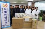대전 유성구 치매안심센터 '사랑의 생필품' 전달